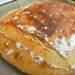 Ekşi Mayalı Ekmek Tarifi: Evde Kolay Ekmek Yapımı